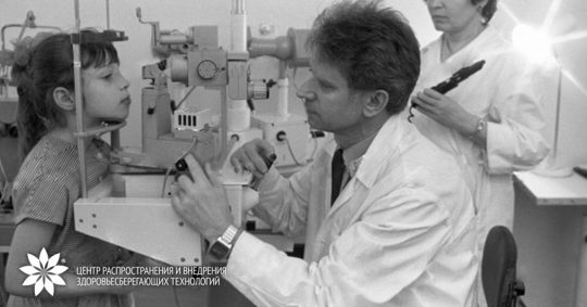 Профессор Владимир Базарный
