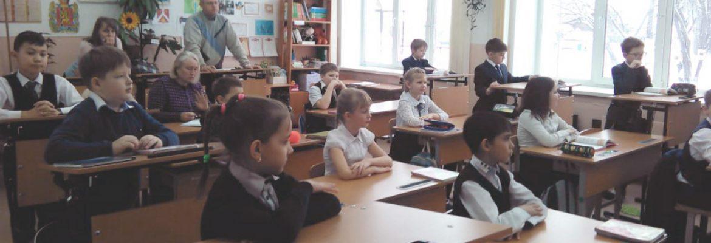 Методическая копилка: Курагинская школа №7